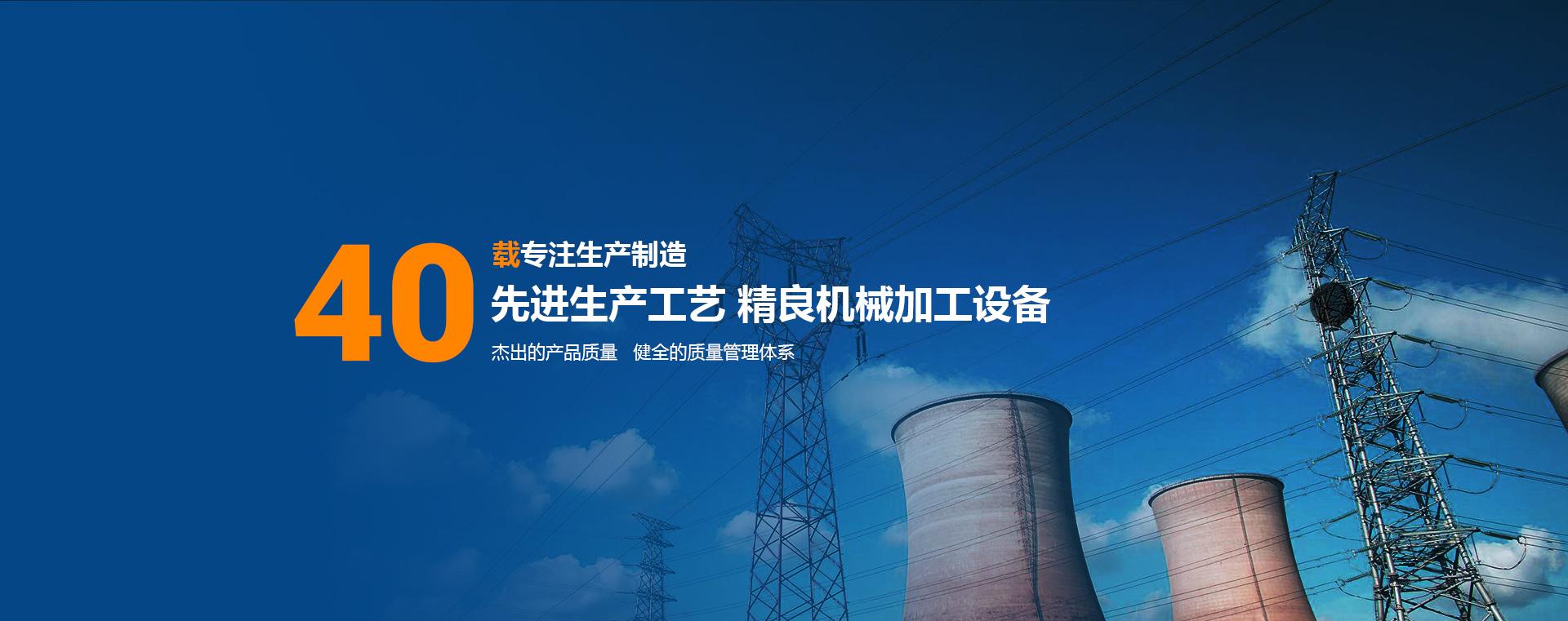 牡丹江电动推杆,哈尔滨电动推杆,黑龙江电动推杆