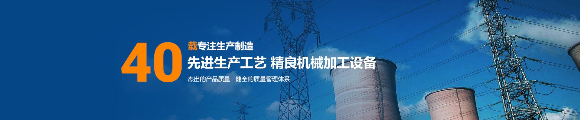 http://www.mdjhf.cn/data/upload/202104/20210414090119_914.jpg